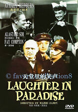 Laughter in Paradise Audry Hepburn 1951 DVD
