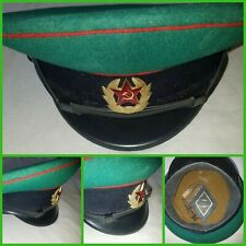 Russia Soviet  KGB   Visor Hat  Borders Guards