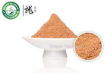 Selvatico secco organico Wu Wei Zi Estratto* Schisandra Chinensis 500g