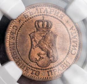 1912, Kingdom of Bulgaria, Ferdinand I. Copper 2 Stotinki Coin. NGC MS-63 RB!