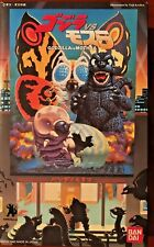 Godzilla vs Mothra Chibi Motorized Model Toys Bandai (Vintage & Super Rare)