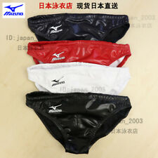 Mizuno Rubber Polyurethane wet look briefs swimsuit water polo suit pvc speedo