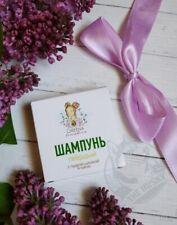GREENA Avokadova Solid shampoo with Shikakai and Cocoa 100% natural product SALE