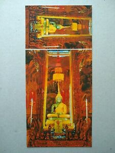 THAILAND Emerald Buddha in Wat Pra Kaew Postcard , Bangkok , New