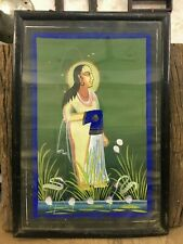 Old Vintage Guru Vallabhacharya Unique Painting With Wooden Frame. Collectible