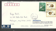 China 2003 air mail cover Nanjing Road Shanghai to USA