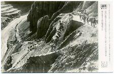 WW2 Japanese Original Yomiuri Press Real Photo Broadside Print - c-532