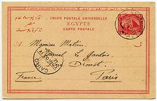 EGYPT HAWAMDIA 1902 POSTAL STATIONERY CARD VERY FINE