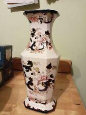 More details for large vtg masons ironstone mandalay hand painted rectangular vase 13
