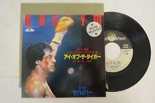 SURVIVOR Vinyl JAPAN EP  Used Record 1099