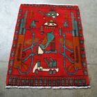 Beautiful Afghan war rug with weapons in memory of Afghan soviet union war