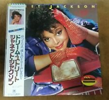Janet Jackson - dream street LP (EX) JP, w OBI  1984 Don't stand another chance