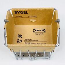 IKEA Bygel Metal Hanging Organizing Storage Basket / Tray 5 1/2 x 5 7/8 New !