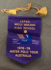 #D208. 1978-79 JAPAN MEIJI NAKANO HIGH SCHOOL WATER POLO TOUR AUSTRALIA PENNANT