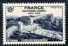 STAMP / TIMBRE FRANCE NEUF N° 819 ** PALAIS DE CHAILLOT PARIS