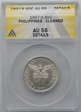 1907-S US Philippines Silver 50 Centavos ANACS AU 55 Details Cleaned