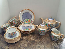 Fine China Dish  Set of 23 Pc Tea or Coffee  Set-Floral Raised Pattern-Gorgeous
