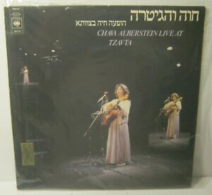 CHAVA ALBERSTEIN Live At Tzavta ISRAELI Phonograph Record Album LP