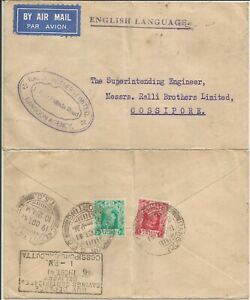Two 1941 airmail Burma covers to Ralli Bros. in India, varied King GVI stamps