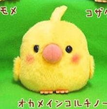 Kotori Tai Fluffy Birds 3'' Okameisokoruchin Amuse Prize Plush Key Chain NEW