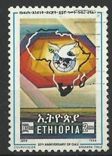 ETHIOPIA 1988 AFRICAN UNITY 2 BIRR USED
