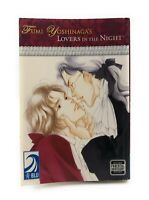 YAOI Fumi Yoshinaga's: Lovers in the Night Manga Graphic Novel Anime RARE