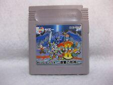 VELIOUS II ROLAN'S CURSE 2 Game Boy Sammy Japan Nintendo
