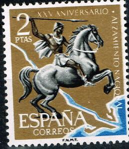 Spain Fauna Farm Animals Horse stamp 1968 MLH B-6