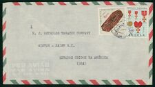 Mayfairstamps Angola 1950s to US Winston Salem NC Cover wwr26955