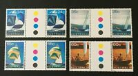 Australia 1981 Yachting in Australia full set 4 gutter pairs stamps MNH