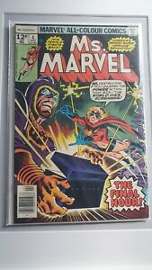 Ms. Marvel (APR 1977 1st Series) UK Edition #4UK Bronze Age - BAGGED AND BOARDED