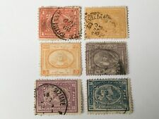 old stamps  EGYPT  x  6
