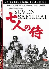 The Seven Samurai (1954) - Akira Kurosawa Collection 50th anniversary edition