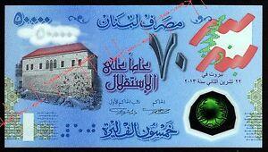 Lebanon 50000 Livres 2013 UNC Polymer commemorative Independence Day ERROR