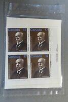 *Kengo* Canada stamps #877 set of 4 inscription corner blocks SEALED @188