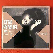 Prudence Liew 劉美君 我最喜愛的 SHM XRCD CD 2015 0415/1000 NEW HK POP HR-CUTTING JAPAN