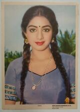 INDIA VINTAGE BOLLYWOOD MOVIE ACTRESS OLD PRINT- SRIDEVI ,SIZE- 10X14 INCH