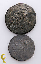 Malacca Sultanate Two Coin Lot Mansur Shah & Mozaffar Shah Bronze 1446-1456