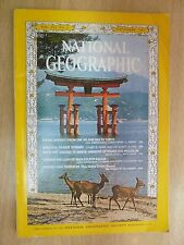 National Geographic-  KAYAK ODYSSEY: FROM THE INLAND SEA TO TOKYO - Sept. 1967