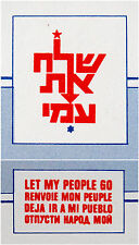 "Vintage CERTIFICATE Jewish RUSSIAN Israel ""LET MY PEOPLE GO"" Soviet DISSIDENTS"