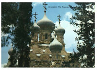 Jerusalem: Church of Mary Magdalene, Russian Israel, Palestine Rare Postcard