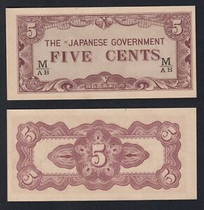 Japanase Government (Malaya) 5 cents 1942 (44) FDS-/UNC-  C-08