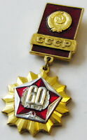 USSR Russian Navy  Northern Fleet Submarine Polar Bear Brass Enamel Pin Badge