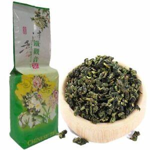 Oolong Tea 250g Anxi Tie Guan Yin Chinese Tea Green Tea Tieguanyin Tikuanyin Tea