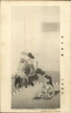 Japanese or Korean Art Parting of Masahige IOMONE c1910 Postcard chn