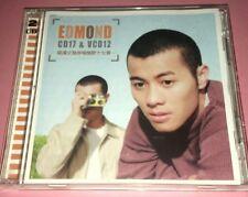 EDMOND LEUNG 梁汉文 LIANG HAN WEN:   梁汉文 为你唱情歌十七首 ( 1998)    2CD