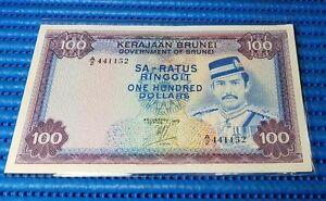 1976 Brunei Darussalam $100 Sa-Ratus Ringgit Note A/2 441152 Dollar Çurrency