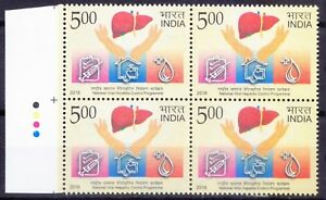 India 2018 MNH Blk, Viral Hepatitis, Disease, Medicine Health, Colour Guide