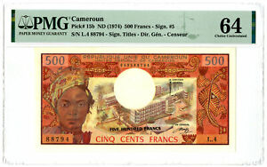 United Republic of Cameroun. ND(1974), 500 Francs Issued P-15b PMG Choice UNC 64