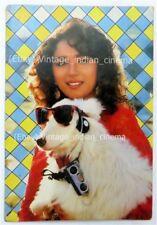 Indian Bollywood Vintage Postcard Bollywood Actress Madhuri Dixit